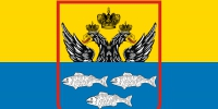 /uploaded-files/news/10510/Flag_of_Ostashkov_(Tver_oblast).png - Россельхознадзор